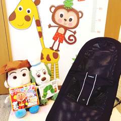 札幌市豊平区 なかがみ鍼灸整骨院:おもちゃ・絵本・バウンサーの写真