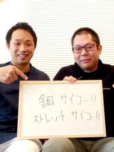 札幌市豊平区 男性の口コミ
