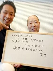 札幌市豊平区 なかがみ鍼灸整骨院の口コミ