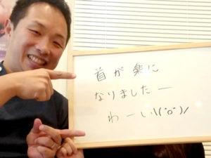札幌市豊平区 女性の口コミ