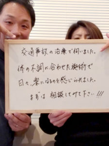 札幌市豊平区 交通事故 女性の口コミ