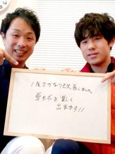 札幌市豊平区 スポーツ障害 男性の口コミ