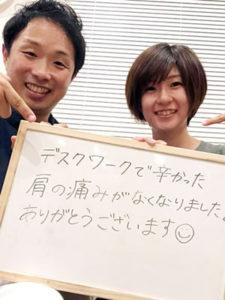札幌市豊平区 女性