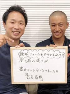 札幌市豊平区 男性